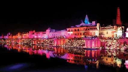 Ram Temple, Ayodhya