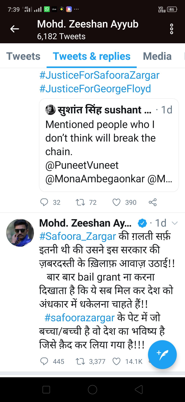 Zeeshan Ayyub Tweet