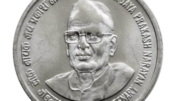 loknayak-jaya-prakash-narayan-2002