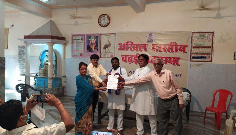 All India Carpenter Association