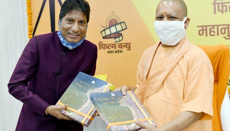 Raju Srivastava & Yogi ji