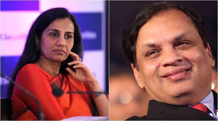 Venugopal Dhoort & Fraud Chanda Kochar