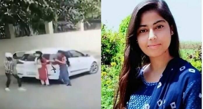 Nikita-Tomar-Murder-Faridabad