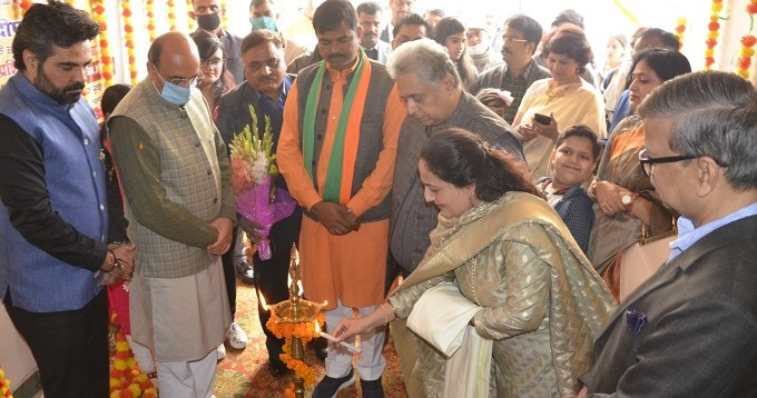 Inaugration by Minister Jay Veer Singh