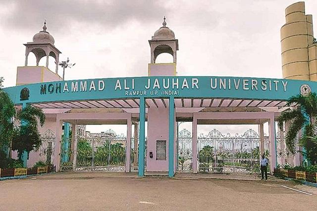 Jauhar University