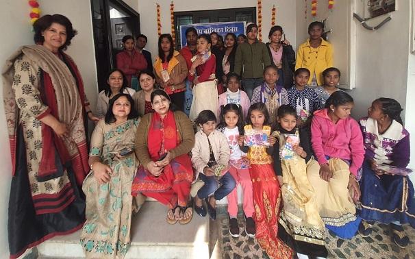 Saideep Foundation