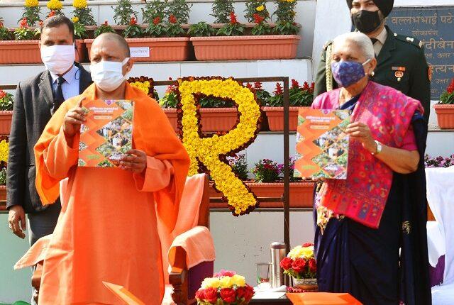 Pushpa Pradarshini-3