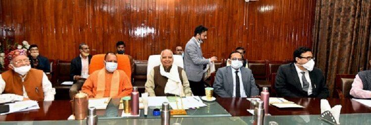 Speaker of Vidhan Sabha at a meeting